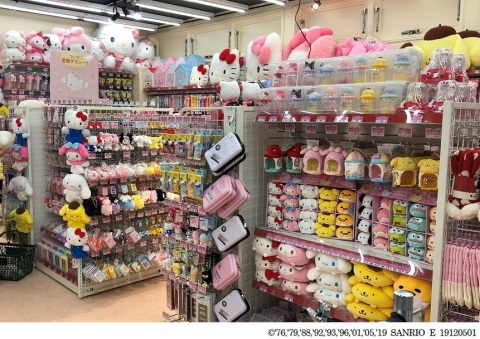 Sanrio and Toranoana's collaborative shop Inside (Photo: Business Wire)