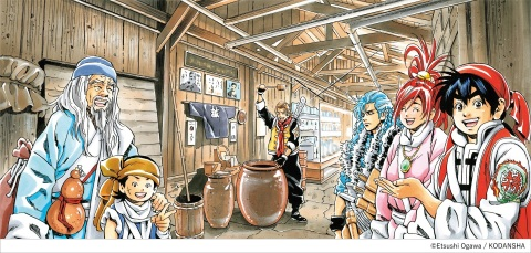 """Impressed! Traditional Manufacturing"" - Niigata's Sake Breweries (Graphic: Business Wire)"