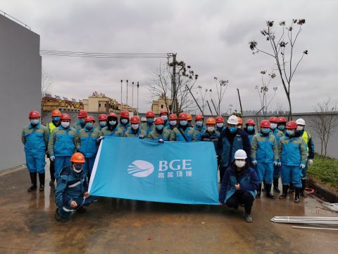 BGE emergency construction team has assembled (Photo: Business Wire)