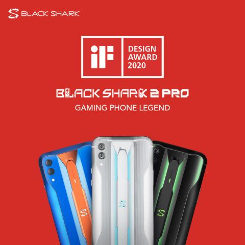 Black Shark 2 Pro - iF Design Awards 2020 (Photo: Business Wire)