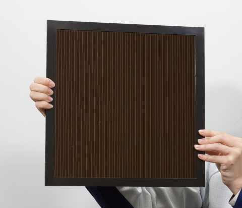 Perovskite module with the world's highest conversion efficiency among that of the same size (Photo: Business Wire)