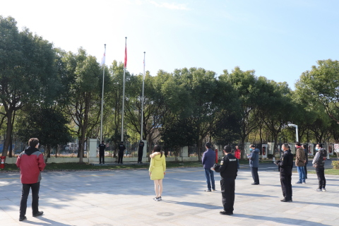 Flag Raising Ceremony Hosted by ATLATL for Coronavirus Warriors (Photo: Business Wire)