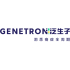 Genetron Health Announces NMPA Approval of its 8-gene Lung Cancer Assay and NGS Platform GENETRON S2000
