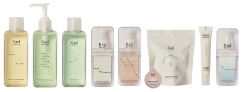 Rael Beauty Skin Care Collection (Photo: Business Wire)