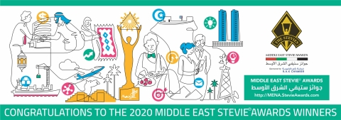 Winners of the 2020 Middle East Stevie® Awards Announced (Graphic: Business Wire)