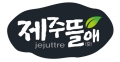 Jinsan Beverage Leads Development of Beauty and Health Beverage Market with Its Brand 'Jejuttre'