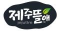 """开拓美容健康饮料市场的领跑者, Jinsan Beverage """"Jejuttre"""""""