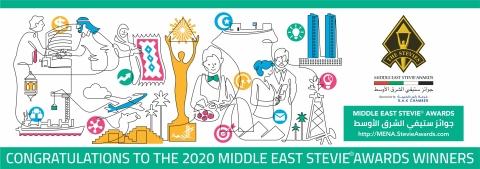 L'annonce des lauréats du Middle East Stevie Awards 2020 (Graphic: Business Wire)