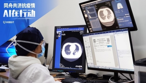 Pic 2: Doctor in our hospital is using this intelligent system for accurate diagnosis (Photo: Business Wire)