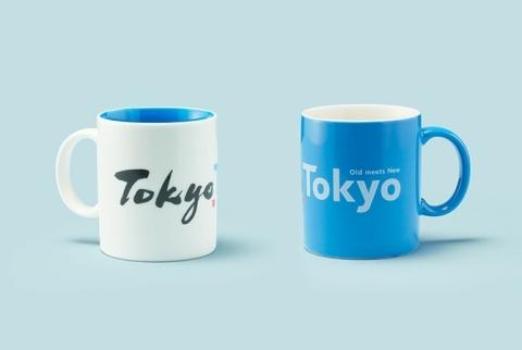Mug (Photo: Business Wire)