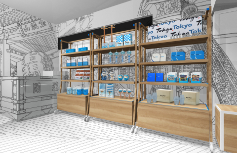 Store interior featuring sketches of popular Tokyo sightseeing spots (Photo: Business Wire)