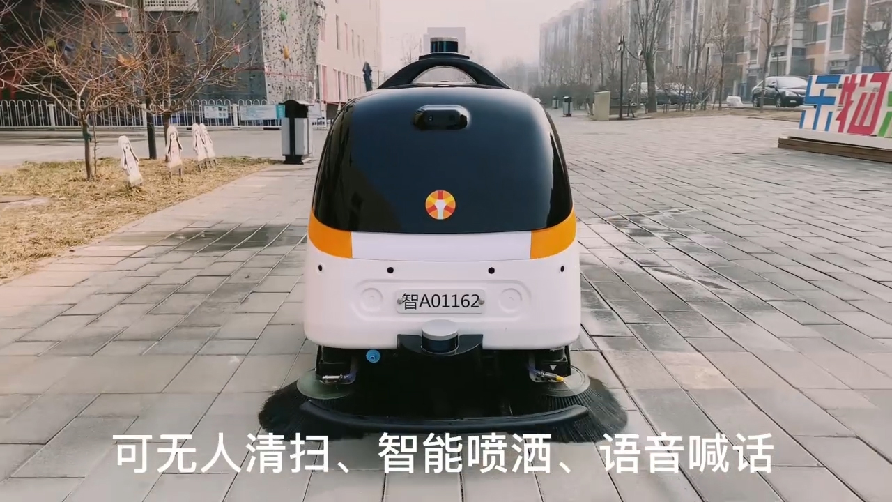 Idriverplus vehicles, equipped with Velodyne lidar, are being used to clean and disinfect hospital areas as part of efforts to combat the coronavirus epidemic in China. (Video: Idriverplus)