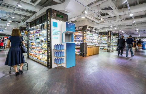 FloWater Multi-use system in a retail store (Photo: Business Wire)
