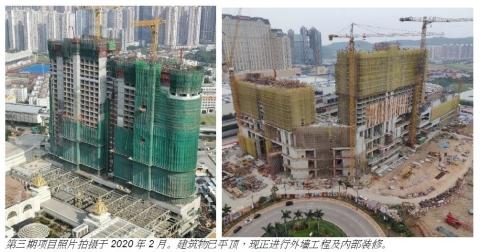 第三期项目照片拍摄于2020年2月。建筑物已平顶,现正进行外墙工程及内部装修。 (Photo: Business Wire)