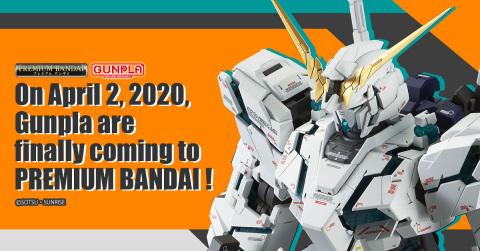 Gundam (Graphic: Business Wire)