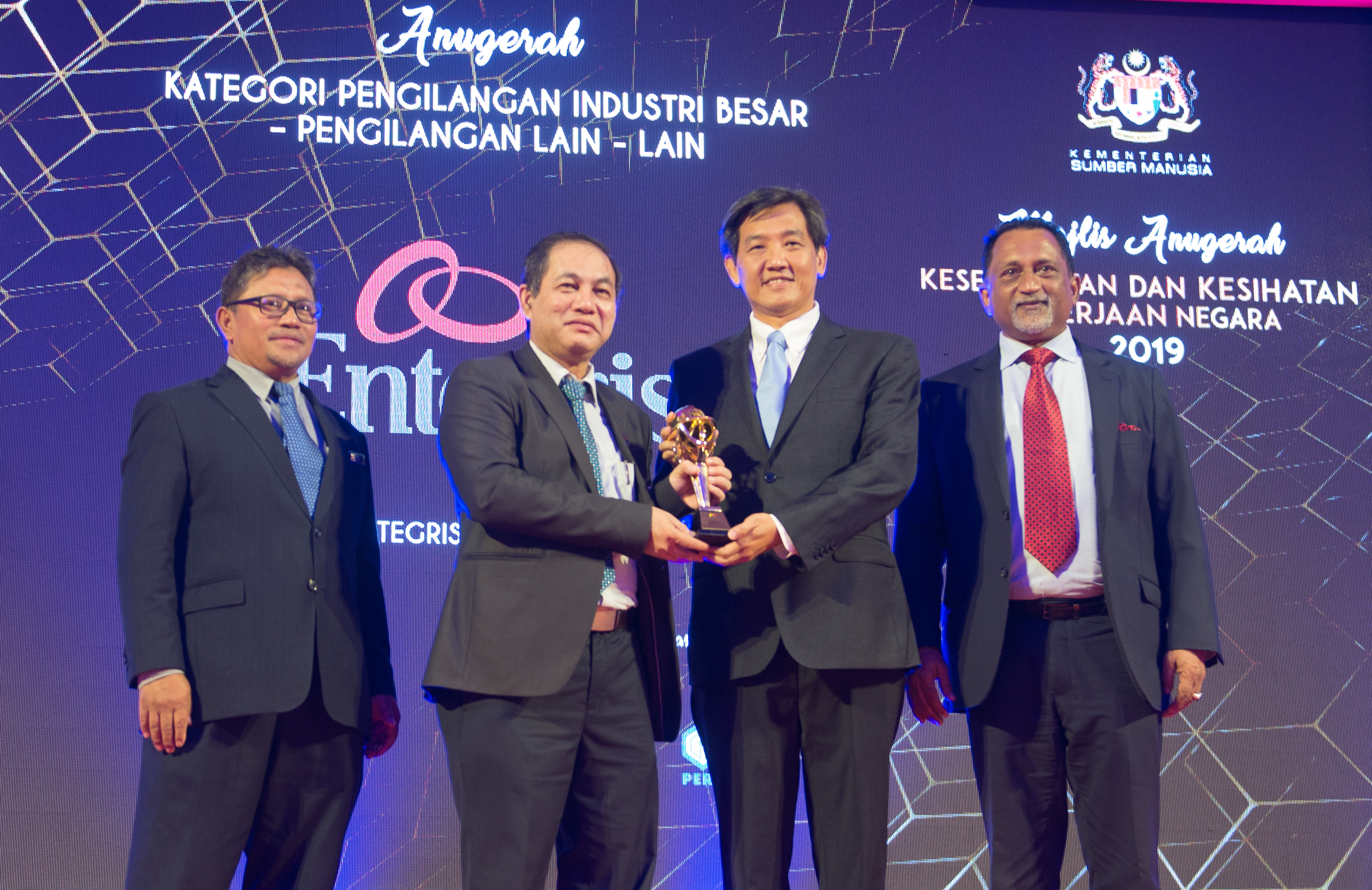Entegris Receives Excellence Award For Occupational Safety And Health Osh At Manufacturing Facility In Malaysia Business Wire