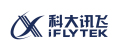 To Combat Coronavirus, iFLYTEK Receives License from the U.S. Department of Commerce