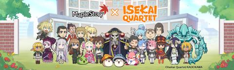 MapleStory x Isekai Quartet (Graphic: Business Wire)