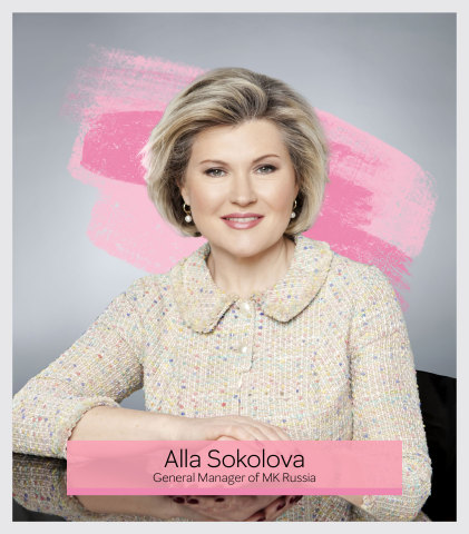 """Alla Sokolova – General Manager, Mary Kay Russia. Recipient of """"Manager of the Year"""" award by Russian Business Guide's """"People of the Year"""". (Photo: Mary Kay Inc.)"""