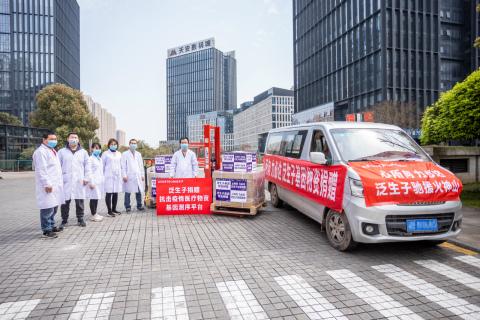 Genetron Health Responds to Wuhan Huoshenshan Hospital's Request with Donation of NGS Platforms (Photo: Business Wire)