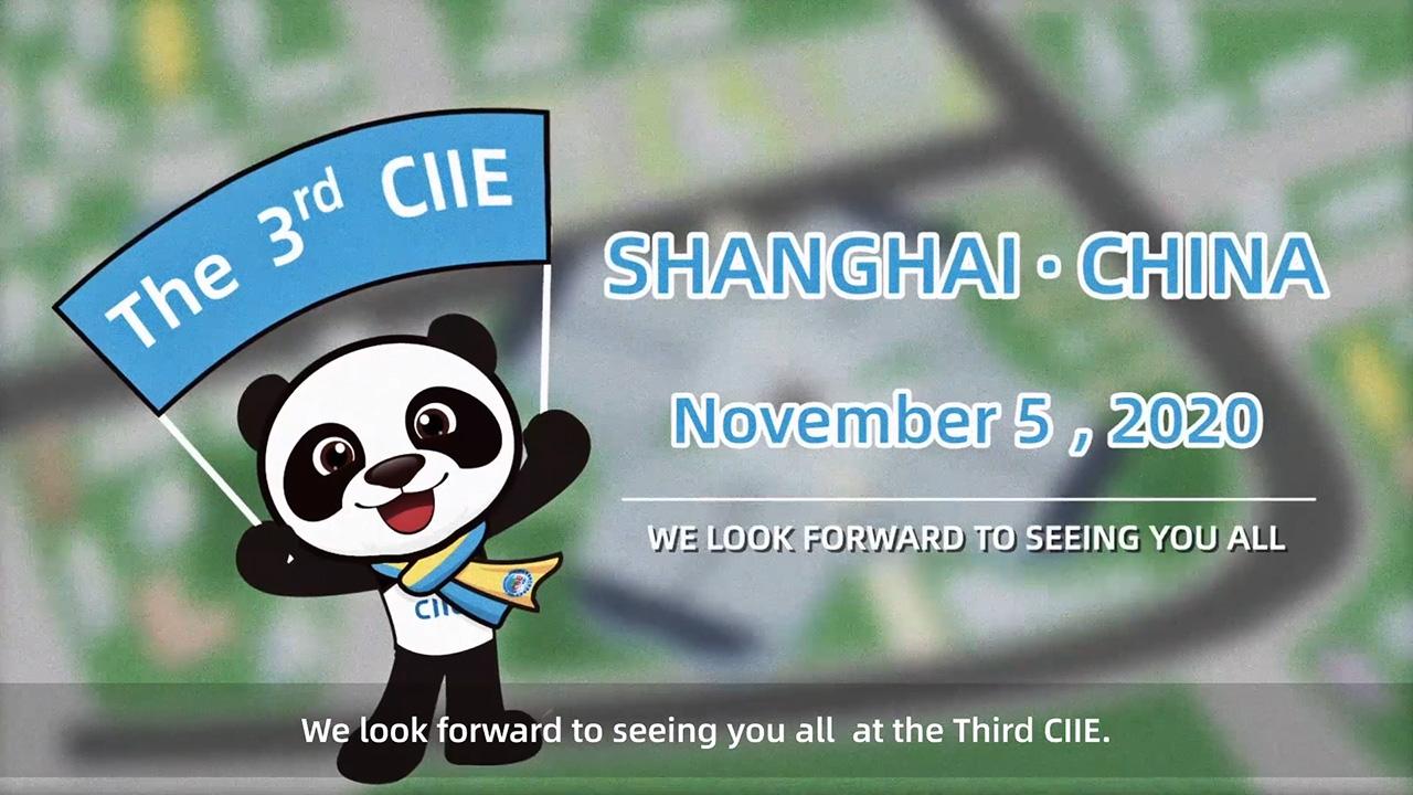 Le premier lot des exposants à la 3e CIIE dévoilé (Video: Business Wire)