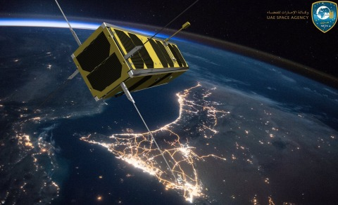 A computer-generated projection of the MeznSat in orbit above the UAE (Photo: AETOSWire)