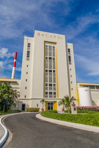 The Cathedral of Rum at Bacardi in Puerto Rico, the world's largest premium rum distillery. (Photo: Business Wire)