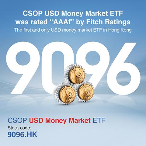 CSOP USD Money Market ETF (Photo: Business Wire)