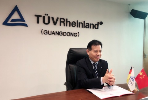Yushun Wong, CEO and President of TÜV Rheinland Greater China. (Photo: Business Wire)