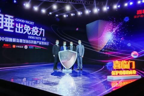 3月21日に北京で開催されたSleemonの抗菌マットレス新シリーズの発売式典(写真:ビジネスワイヤ)