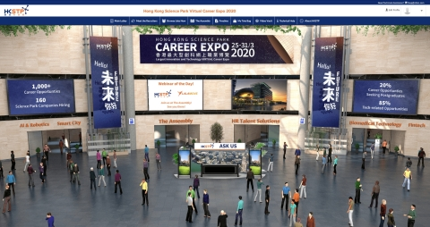 Hong Kong Science Park Virtual Career Expo 2020 (Photo: Business Wire)
