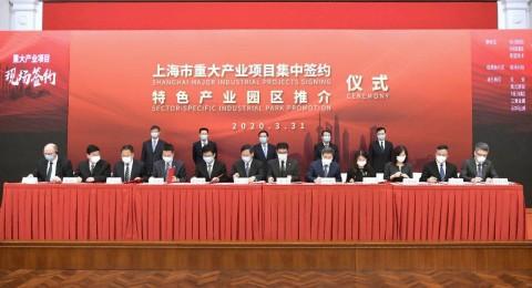 TÜV莱茵上海公司执行董事陆勋海(左一)作为静安区企业代表签约 (照片:美国商业资讯)