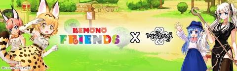 KEMONO FRIENDS X Mabinogi (Photo: Business Wire)