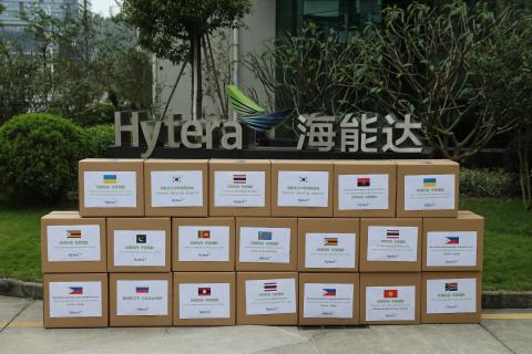 Un don  d'un million de masques a été attribué par Hytera pour, les Philippines, la Thaïlande, la Myanmar, la Russie, l'Afrique du Sud et pour d'autres pays. (Photo : Business Wire)