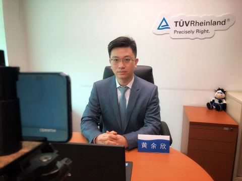 Yuxin Huang, Vice President of TÜV Rheinland Greater China Mobility (Photo: Business Wire)