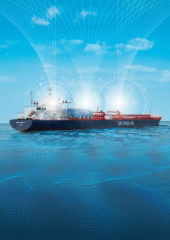 An artist's impression of a next generation, low carbon tanker. (Graphic: Business Wire)