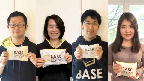 The Base Food team members behind the development of Base Bread (Graphic: Business Wire)