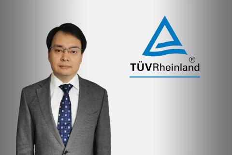 TÜV莱茵大中华区医疗器械服务技术专家、发证官盛甫秀 (Photo: Business Wire)