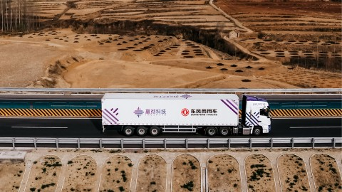 Inceptio and Dongfeng Trucks completed A-Sample validation. (Photo: Business Wire)