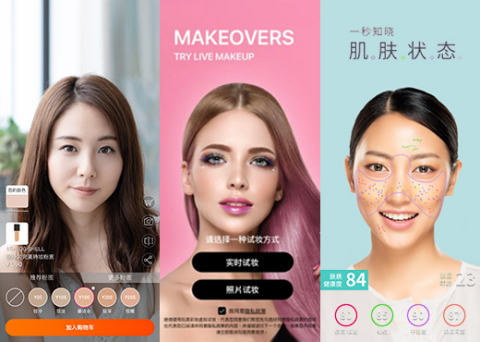 Perfect Corp. launched three comprehensive beauty AI+AR services for Taobao mini programs (Photo: Business Wire)