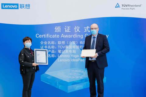 联想获颁TÜV莱茵全球首张眼部舒适度认证 (Photo: Business Wire)