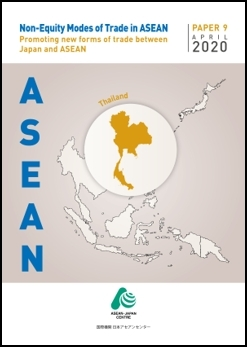 "Paper ""Non-Equity Modes of Trade in ASEAN: Thailand"" is downloadable from the AJC Website. (Graphic: Business Wire)"