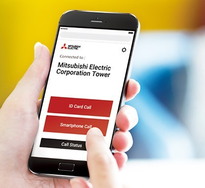 """""""Touch Free"""" elevator call system smartphone app. (Photo: Business Wire)"""