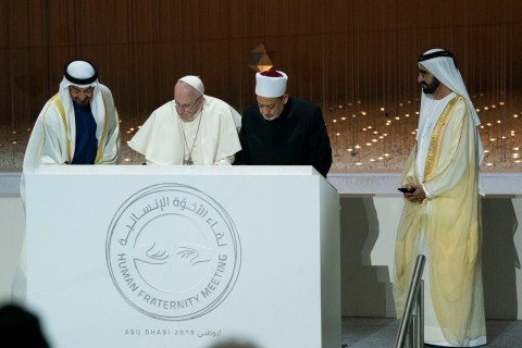 Sheikh Ahmed el-Tayeb, Grand Imam of Al-Azhar and His Holiness Pope Francis (Photo: AETOSWire)