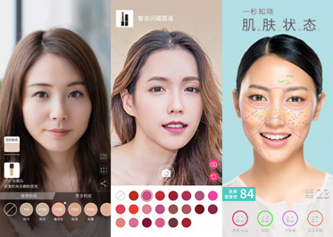 Perfect Corp. enables three digital beauty solutions and SDKs for WeChat mini programs (Photo: Business Wire)