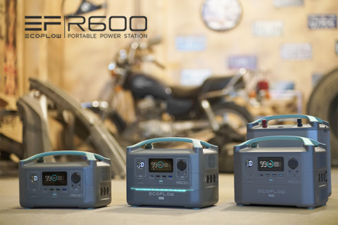EcoFlow R600 Series (Photo: Business Wire)