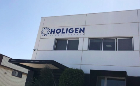 Holigen's E.U. GMP facility located in Sintra, Portugal. (Photo: Business Wire)