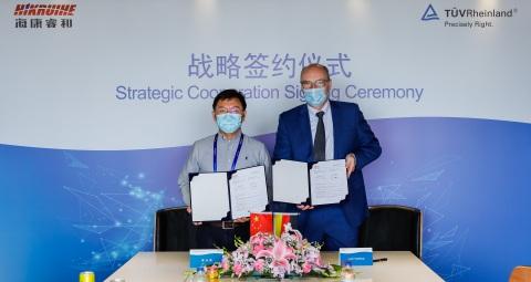 TUV莱茵与海康睿和签署电梯物联网战略合作协议 (照片:美国商业资讯)