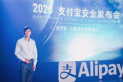 Dr. Zhao Wenbiao, Vice President of Ant Group and Chief Scientist of Alipay Security Lab at Alipay Risk & Security Tech Launch 2020 livestreaming event (Photo: Business Wire)
