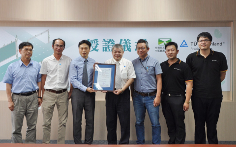 TUV Rheinland Certifies Taiwan's First Outdoor e-Parking System at Nantou Service Area (Photo: Business Wire)